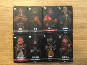 冒険者カード